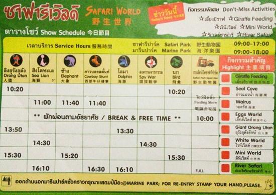 Mua vé Safari World Bangkok ở đâu giá rẻ uy tín ở Việt Nam